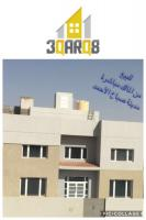 https://3qarq8.com/uploads/property_gallery/main/sabah.jpg